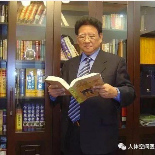 Guo Zhi Chen