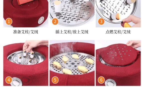 艾灸蒲团使用方法